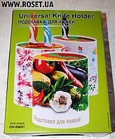 Подставка для ножей Universal Knife Holder Oval Shape
