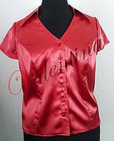 Красная шелковая блуза с коротким рукавом