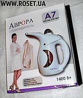 Многофункциональный отпариватель-пароочиститель Аврора А7 1400 Вт