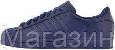 Мужские кроссовки Adidas Superstar Supercolor Адидас Суперстар синие