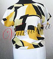 Блуза со спущенным рукавом и горловиной-лодочкой