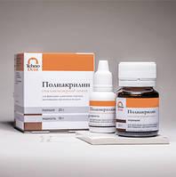 Полиакрилин СИЦ для фиксации  (10г+8г)