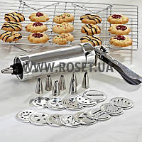 Кондитерский пресс-шприц для выпечки - Cookie Set and Icing Set