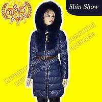 Женский модный пуховик Shin Show 301311 Dark Blue
