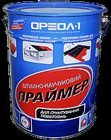 Праймер битумно-каучуковый, Ореол-1 в таре  20 л