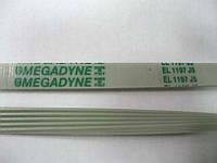 Ремень для стиральной машины 1197 J5 EL megadyne