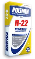 П-22 мульти-клей повышенной адгезии