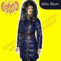 Женский качественный пуховик Shin Show 326 Dark Blue