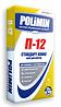П-12 стандарт-плюс   клей для плитки