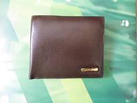 Мужской кошелек бумажник портмоне GloriousD