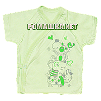 Распашонка для новорожденного р. 56 короткий рукав ткань КУЛИР 100% тонкий хлопок ТМ Авекс 3171 Зеленый