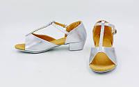 Обувь для танца (для девочек) латина р-р 30-36