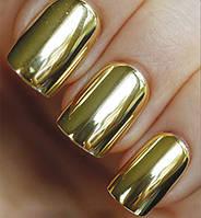 Зеркальная пудра для ногтей (золото) 2 гр.