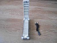 Настольная лампа трансформер 30+27 Led YJ- 6830TP