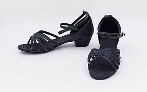 Обувь для танца (для девочек) латина р-р 30-37