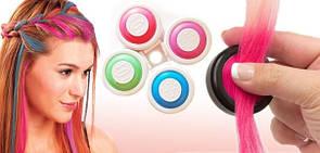 Мелки для окрашивания волос,4 шт