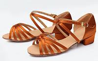 Обувь для танца (для девочек) латина р-р 30