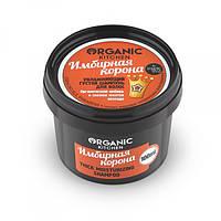 """Шампунь густой увлажняющий для волос """"Имбирная корона"""" Organic Shop Organic Kitchen (Органик Шоп)"""