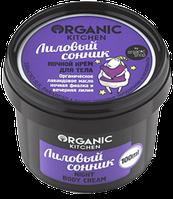 """""""Organic shop"""" Organic Kitchen Крем д/тела ночной """"Лиловый сонник"""" 100мл"""