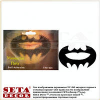 "Усы ""Бэтмен""  Batman чёрные накладные, Mustache Party"