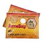 АНТИВИР- от вирусных заболеваний пчел - упаковка -порошок 40 гр- 10 доз  (Агробиопром)-