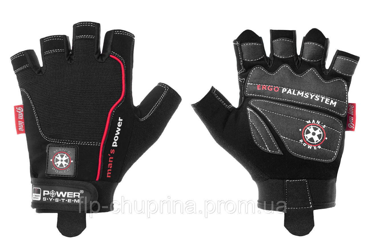 Перчатки для фитнеса Power System Mans power
