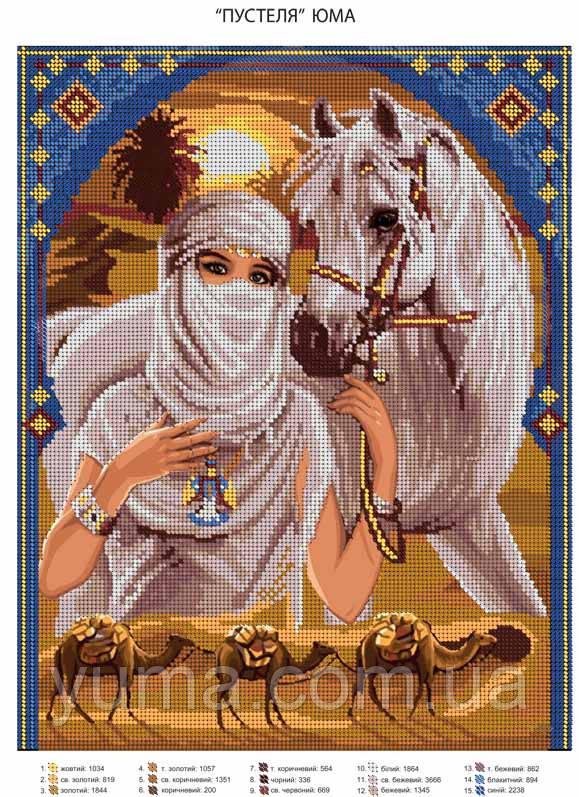 Схема для вышивки бисером Принцеса Пустыни