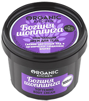 """Organic shop"" Organic Kitchen Крем д/тела смягчающий ""Богиня шопинга"" 100мл"