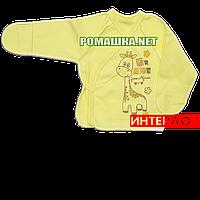 Распашонка для новорожденного р. 56 с царапками демисезонная ткань ИНТЕРЛОК 100% хлопок ТМ Алекс 3169 Желтый