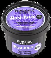 """Organic shop"" Organic Kitchen Крем д/тела увлажн. ""Must-have"" 100мл"