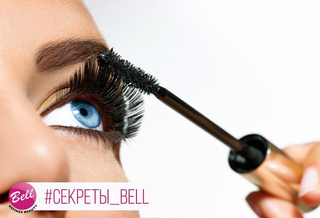 Косметика Bell для глаз и бровей