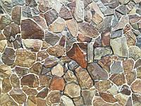 Продажа природного Закарпатского камня, Андезит-Плитняк