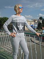 Спортивный трикотажный костюм женский без молнии серый трикотаж брюки манжет