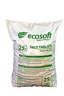 Таблетована сіль для систем очищення води ECOSOFT 25 кг
