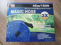 Шланг для полива XHOSE 45 м с распылителем