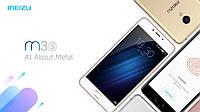 Смартфон Meizu M3s 16Gb Grey