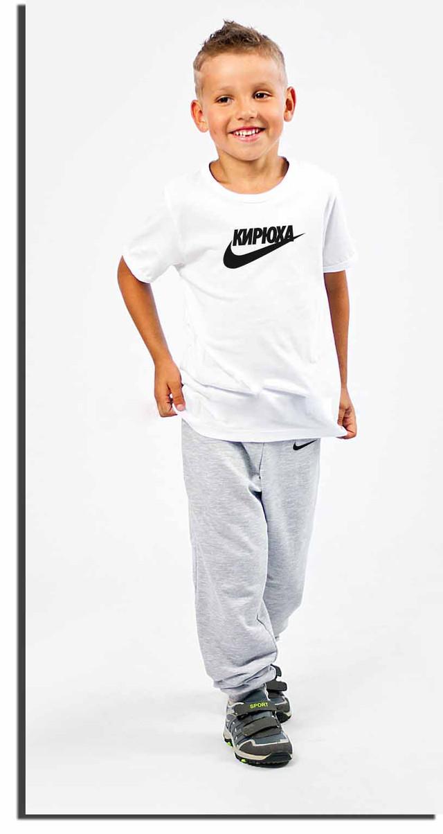 Детские спортивные штаны для мальчиков от магазина Сенсорик