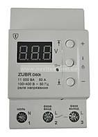 Реле напряжения ZUBR D50t с термозащитой, фото 1