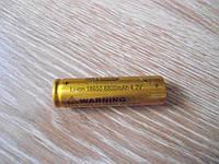 Аккумулятор Li- ion 18650 8800mAh 4,2V