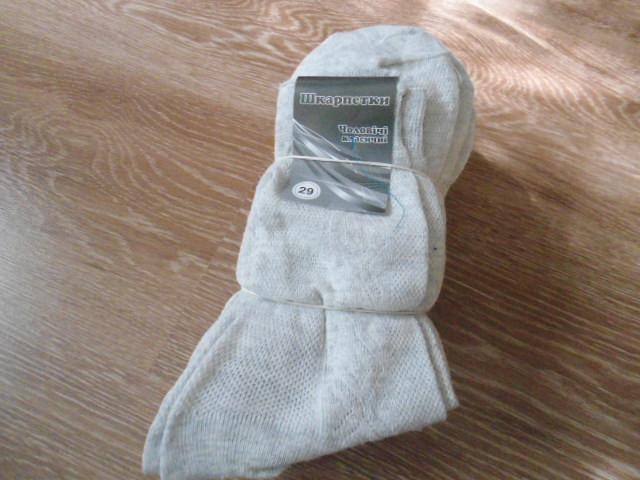 Носки мужские  сетка светлые р.29 10пар Н19