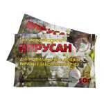 ВИРУСАН -от вирусных заболеваний пчел - упаковка -порошок 50 гр- 20 доз  (Агробиопром)