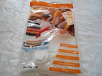 5шт Вакуумные пакеты для хранения одежды 70*100