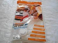 5шт Вакуумные пакеты для хранения одежды 80*120