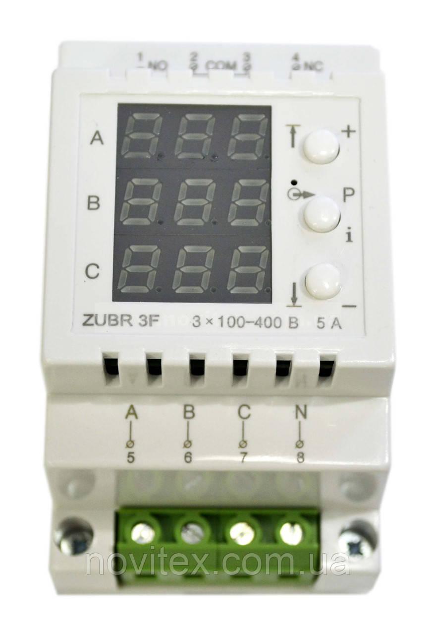 Трехфазное реле напряжения ZUBR 3F