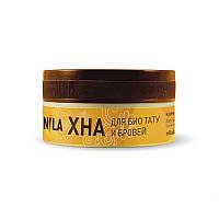 """Хна для брів і біотату """"NILA"""" 20 г (коричнева)"""