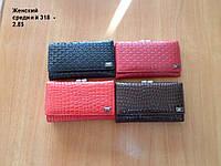 Лаковый женский кошелек среднего размера - Опт