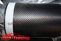 Пленка карбоновая (черная), ширина 75 см (CARBON75.BLACK)