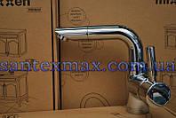 Змішувач для умивальника Mixxen Лео MXAL0349, фото 1