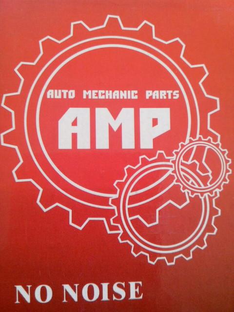 AMP Ремни
