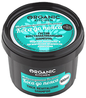 """Organic shop"" Organic Kitchen Шампунь восстан.густой ""Коса до пояса"" 100мл"